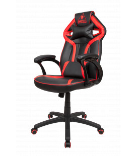 Scaun gaming WARRIOR GX-50
